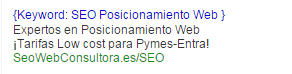 adwords3
